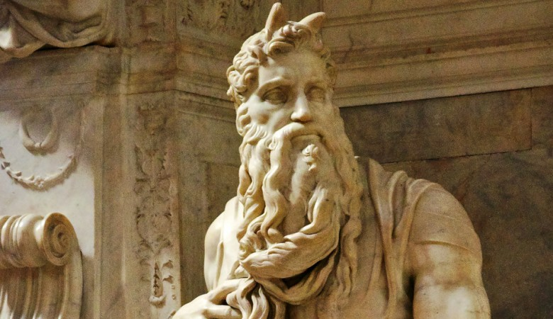 the moses of michelangelo essay